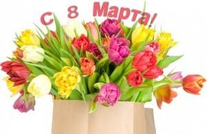 zhenshhiny-prazdnuyut-8-marta-solnechnyj-den-i-massa-pozdravlenij-min