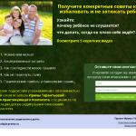 Подписная_1