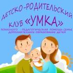 УЛИЦА 1 ШТ РАЗМЕР 1,5 - 1,5 МЕТРА